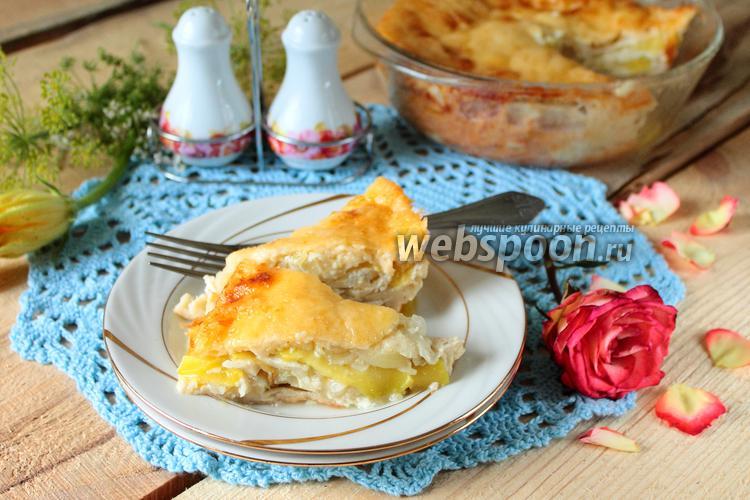 Фото Пирог с кабачками и луком