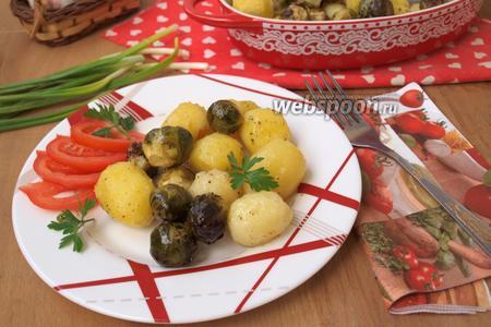 Молодой картофель, запечённый с брюссельской капустой