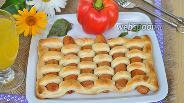 Фото рецепта Плетёнка с сосисками