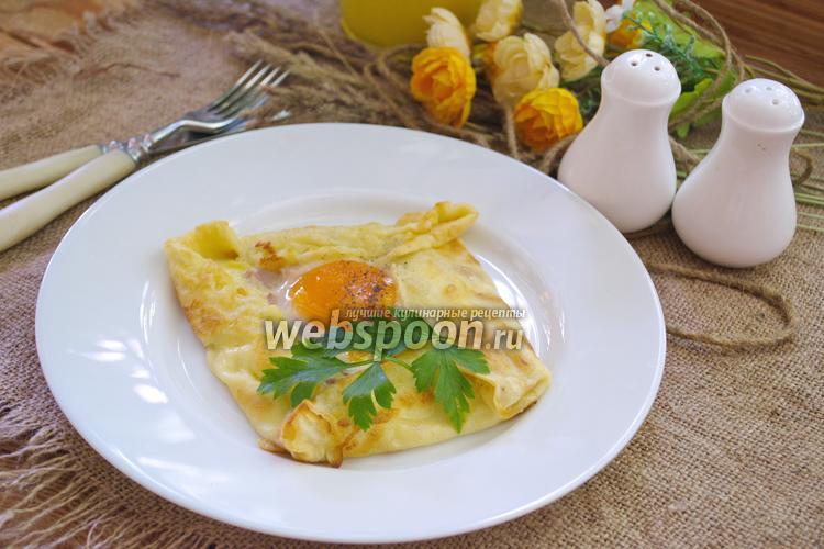 Фото Блин с яйцом, бужениной и сулугуни