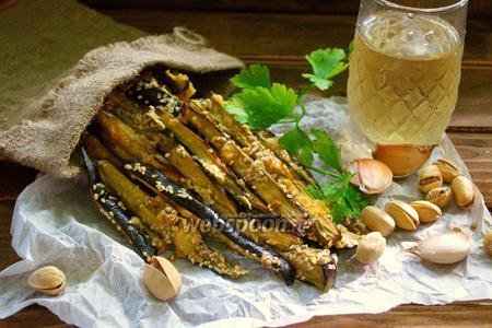 Баклажаны закусочные (под пиво)