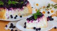 Фото рецепта Пирог с творогом и иргой