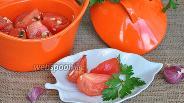 Фото рецепта Маринованные помидоры по-французски