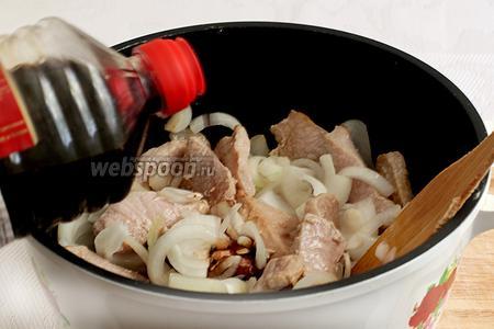 Влить соевый соус, перемешать мясо с луком. Держать на среднем огне.