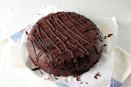 Верх торта полейте растопленным шоколадом (растопите поломанные кусочки шоколада (содержание какао 70%) с добавлением масла на водяной бане или в микроволновке). Уберите торт на несколько часов в холодильник. Снова растопите шоколад и нанесите шоколадную сеточку.