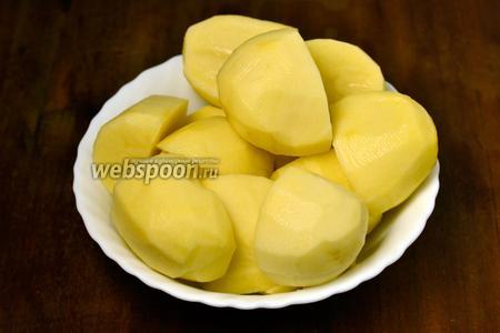 Картофель разрезаем пополам, самый крупный — на 4 части.