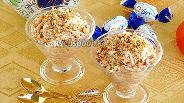 Фото рецепта Десерт «Яблоки в сливках»