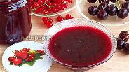Фото рецепта Джем из вишни и красной смородины в мультиварке