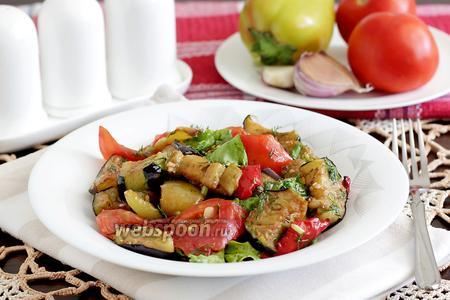 Фото рецепта Салат из жареных овощей