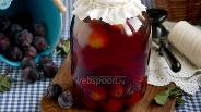 Фото рецепта Компот из слив на зиму с косточками