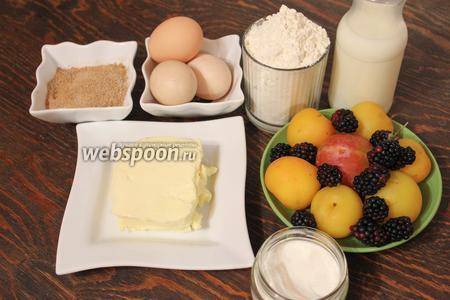 Надо: мука, сахар, масло, молоко, яйца, сливы жёлтые, разрыхлитель, соль.