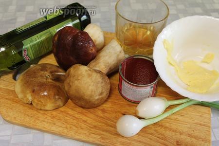 Для приготовления охотничьего соуса нужно взять белые грибы, масло сливочное и оливковое, вино сухое белое, томатный соус, томатную пасту, бульон, лук, чёрный молотый перец, соль, петрушку.