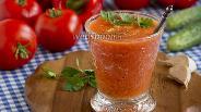 Фото рецепта Гаспачо с печёным перцем