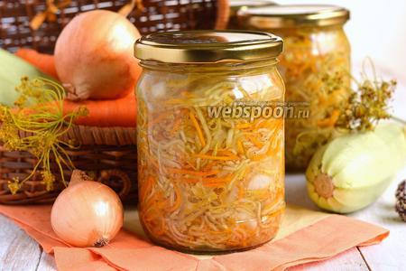 Салат «Загадочный» из кабачков и моркови на зиму