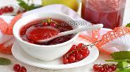 Фото рецепта Желе из яблок и красной смородины на зиму