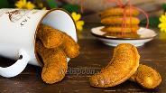 Фото рецепта Печенье медовое