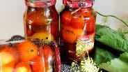 Фото рецепта Помидоры маринованные цветные