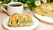 Фото рецепта Спиральный пирог из лаваша с начинкой в мультиварке