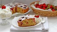 Фото рецепта Пирог с клубникой