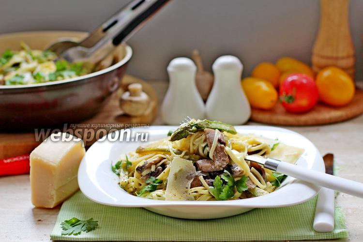 Фото Паста с грибами и спаржей в сливочном соусе