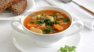 Фото рецепта Балканский суп «Манджа»