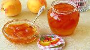 Фото рецепта Варенье из персиков по-слонимски