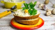 Фото рецепта Тосты с желтково-творожной намазкой