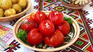 Фото рецепта Малосольные помидоры быстрого приготовления в пакете