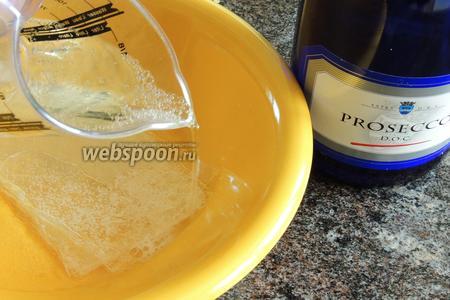 Пластины желатина заливаем половиной Просекко, для набухания, на 5 минут.
