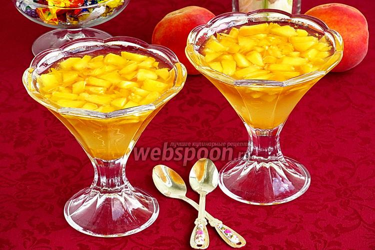 Фото Персики в лимонном желе
