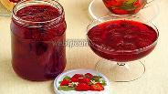 Фото рецепта Клубничное варенье в мультиварке