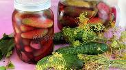 Фото рецепта Огурцы маринованные со свёклой под капроновыми крышками