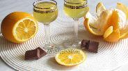 Фото рецепта Апельсиновый ликёр
