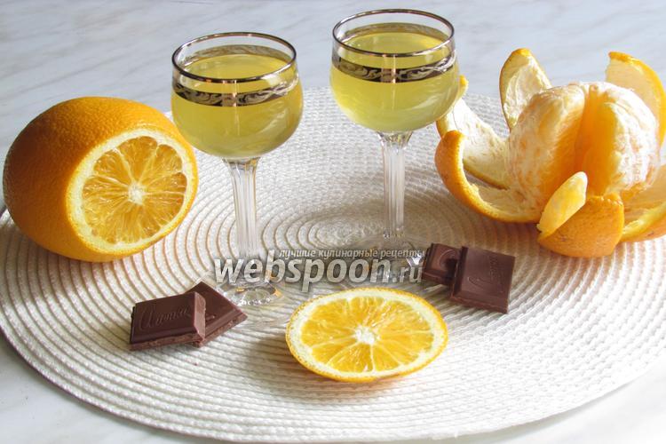 Фото Апельсиновый ликёр