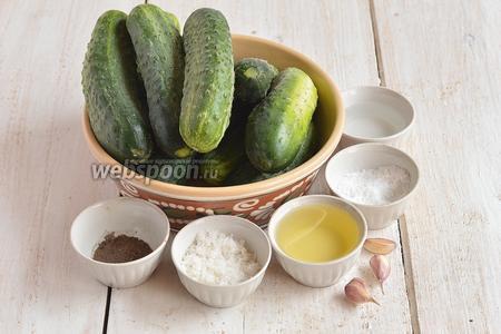 Для приготовления заготовки нам понадобятся: огурцы, соль, сахар, уксус столовый, подсолнечное масло, перец чёрный молотый.