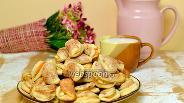 Фото рецепта Яблочное печенье «Пельмени»