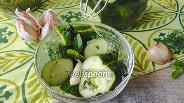 Фото рецепта Малосольные мятные огурцы