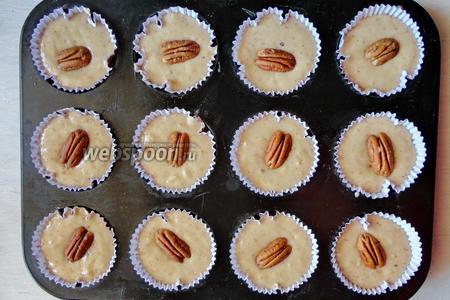 Готовое тесто раскладываем по формочкам. Я хотела украсить кексы орешками пекан, но, во время выпечки, они опустились на дно.
