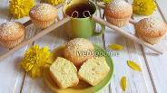 Фото рецепта Апельсиновые маффины