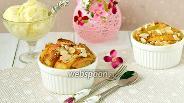 Фото рецепта Гратен «Французские тосты с персиками»
