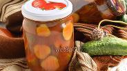 Фото рецепта Огурцы с кетчупом чили «Торчин»