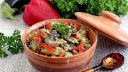 Фото рецепта Салат из баклажанов и перца
