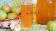 Фото рецепта Яблочный сок на зиму