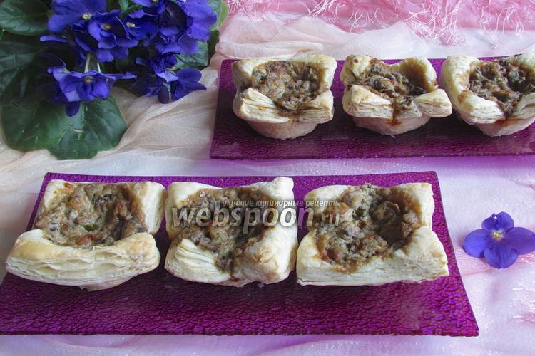 Фото Закусочные слойки с грибной начинкой