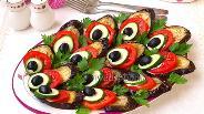 Фото рецепта Закуска из баклажанов «Павлиний хвост»