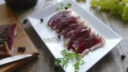 Фото рецепта Солёная утиная грудка