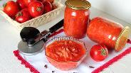 Фото рецепта Томатный соус с луком