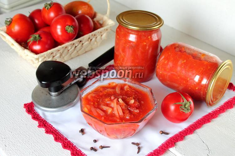 Фото Томатный соус с луком