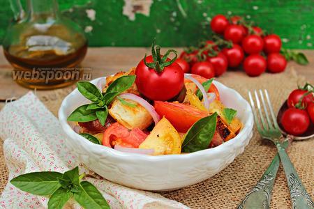 Панцанелла из разных сортов томатов