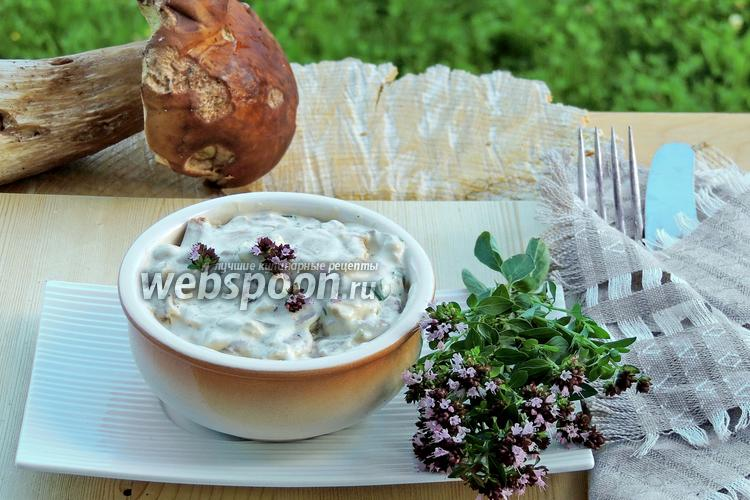 Фото Рагу из белых грибов